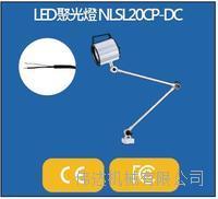 NLSM18CP-AC/815007機床照明燈工作燈 日本NIKKI NLSM18CP-AC