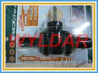 迷你泵RDP-01 电钻转瞬变成给、排水泵  RDP-01