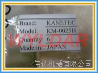 永磁座KM-0025H 日本制KANETEC(强力牌)  KM-0025H