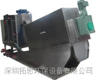 深圳粉色视视频免费看15次TOS型自動化疊片式螺旋汙泥脫水機