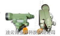 工程用水準儀DS3手動水準儀