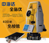 中海达全站仪ZTS-121R4米免棱镜