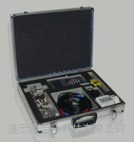 超声波水流流量计SRS-100H带数据存储