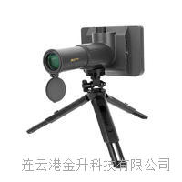 BOTE(竞博电竞安全吗)数码拍照望远镜BD800P放大倍率50倍1400万像素
