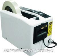 自動膠紙切割機
