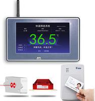 紅外溫度傳感器測溫系統