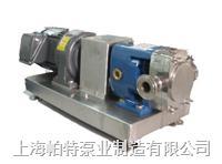 ZB3A型凸轮转子泵PTCM不锈钢转子泵齿轮转子泵