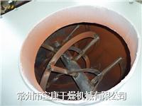 混合设备-WLDH系列卧式螺带混合机
