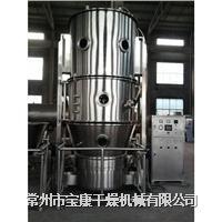 沸腾制粒干燥机 FL-120