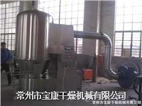 高效沸腾干燥机供应厂家 GFG-200