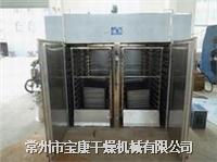 CT-C Series Hot Air Circle Oven,dryer machinery,drying