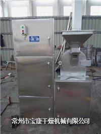 30B Type High Univeral and Effective Grinder,dryer machine, food grinder 30B