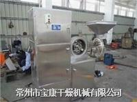 30B Type High Univeral and Effective Grinder,dryer machine, food grinder