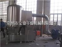 Changzhou Baogan GFG Series High-Efficiency Fluidizing Drier GFG