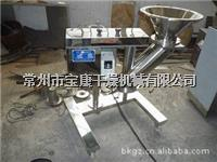 Changzhou Baogan KZL Series High Speed Grinding Granulator KZL
