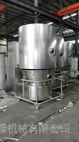 高效沸腾干燥机保温型 GFG-120