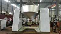 Changzhou Baogan Model W Series Double Tapered Mixer Model W
