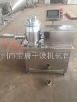 常州宝康特价促销GHL-250高效湿法混合制粒机