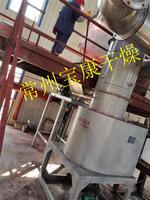 农药旋转闪蒸干燥机 XSG-600