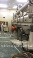 常州宝康供应振动流化床干燥机