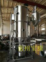 医药中间体高效沸腾干燥机