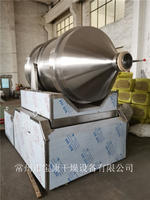 EYH系列二维运动混合机生产厂家 EYH-500