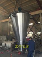DSH系列双螺旋锥形混合机 DSH-1000
