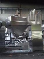 方锥混合机供应商  FZH-1000