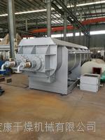 PTA工业污泥烘干机 KJG