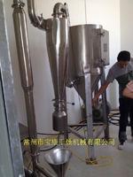 脉冲式气流干燥机设备