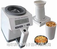 PM-8188NEW水分測定儀糧食水分測量儀苞米水分測試儀大豆水分分析儀水分測定儀玉米測水儀水份測量儀 PM-8188New