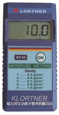 宇達牌KT-50木材水分測定儀|木材水分儀|水分測定儀|水分測定儀|水份儀|水份測定儀 宇達牌KT-50