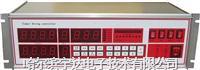 宇達牌YDM600木材干燥窯控制儀|木材水分儀|水分測定儀|水分測定儀|水份儀|水份測定儀 宇達牌YDM600木材干燥窯控制儀