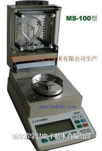 鹵素水分測定儀-水分測定儀-水分測量儀-測試儀-水分計-含水率測試儀-測濕儀 MS-100
