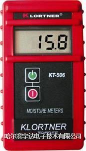 KT-506 紙張水分測定儀|紙張水分儀|紙張水分測定儀|紙張水分測定儀|紙張水份儀|紙張水份測定儀 KT—506