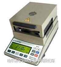 宇達牌MS-100環形均勻加熱鹵素水分測定儀|木粉水分測定儀木粉水分儀 鋸末測量儀 宇達牌