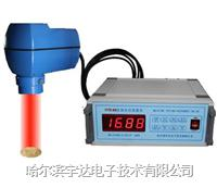 宇達牌非接觸式煤粉在線水分儀 近紅外在線水分測量儀 煤粉水分儀 宇達牌