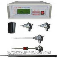 宇達牌HYD-ZS木粉在線水分測定儀、木粉在線水分測控儀 宇達牌