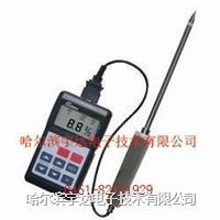 桑蠶絲水分測量儀||紡織原料水分測量儀||水分測量儀 SANKU