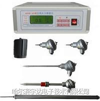 HYD-ZS在線稻草水分測定儀在線稻草水份 FD-G2,SK-100,MS-100