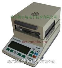 【標法】全自動水分測定儀||紅外水分測定儀 宇達MS-100型