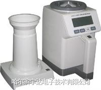 業制造6188型型砂水分測量儀 (固體、顆粒、粉末水分測定儀) 6188,HYD-8B,MS-100,SK-100