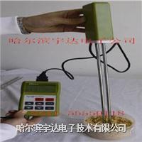 宇達牌FD-K型定制水分測定儀|便攜式魚水分測量儀|水分儀|水份測試儀|含水率檢測儀|濕度 FD-K,HYD-ZS,HK-90,SK-100