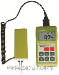 海綿水分測量儀 SK-100型