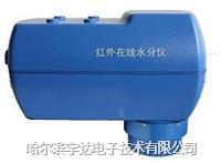 紅外水分測定儀|液體在線水分測定儀 hyd-8b