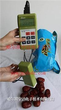 食品水分測定儀|面包水分檢測儀 fd-k