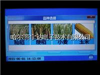 水稻在線式水分測量儀烘干機用水分測定儀