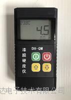 DH-QM漆膜硬度檢測/漆膜硬度測量儀/油漆表面硬度測定儀 DH-QM