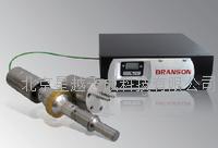 Branson DCX大功率超聲波