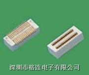 0.8mm板对板连接器